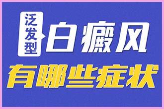河南找西京治疗白-了解白癜风知识